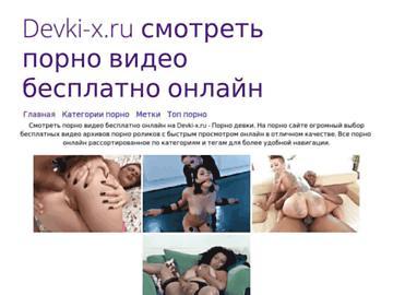 changeagain devki-x.ru