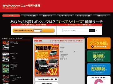 changeagain motorfan-newmodel.com