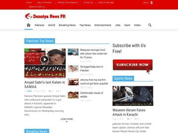 changeagain dunniyanews.com