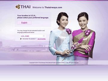 changeagain thaiairways.com