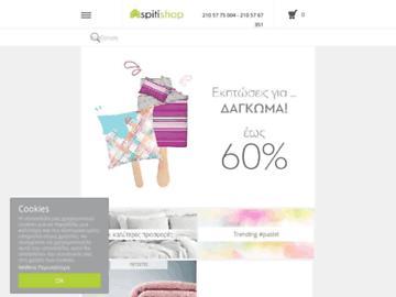 changeagain spitishop.gr