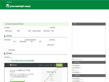 changeagain utorrent-jpn.com