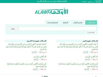 changeagain alawfa.com