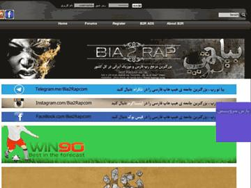 changeagain bia2rap.com