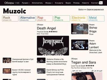 changeagain muzoic.com