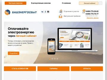 changeagain bashesk.ru