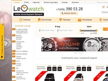 changeagain leowatch.ru