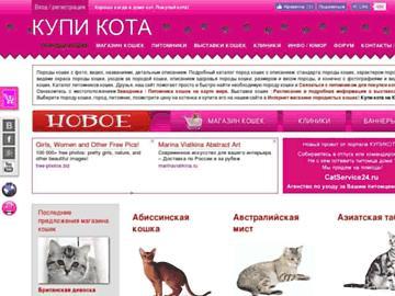 changeagain kupikota.ru