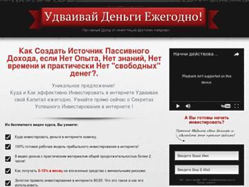 changeagain duinvestor.ru