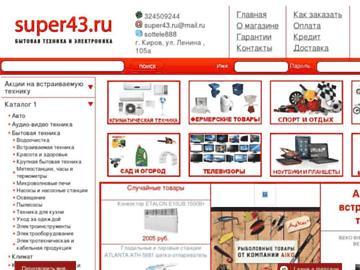 changeagain super43.ru