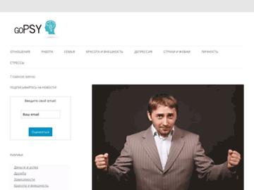 changeagain gopsy.ru