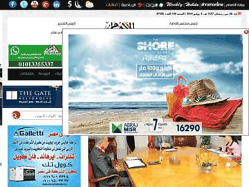 changeagain ahram.org.eg