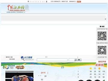 changeagain jxnews.com.cn