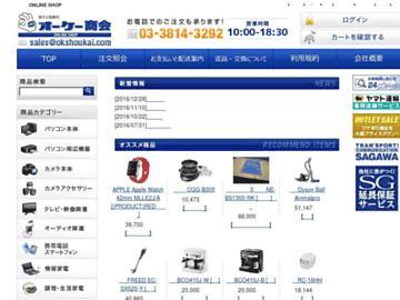 changeagain okshoukai.com
