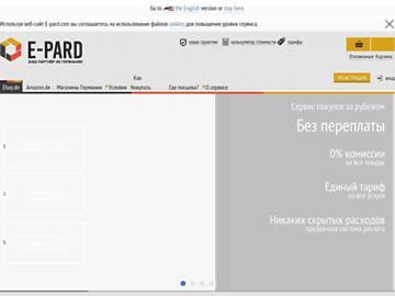 changeagain e-pard.com