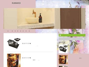 changeagain kihonnamainichi.com