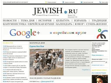changeagain jewish.ru