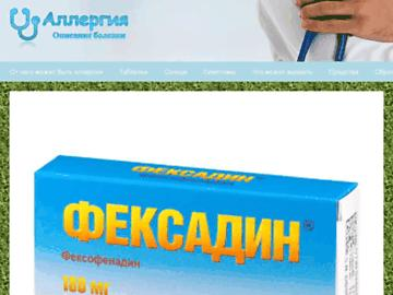 changeagain kurs-banki.ru