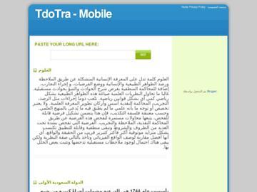 changeagain tdotra.blogspot.com