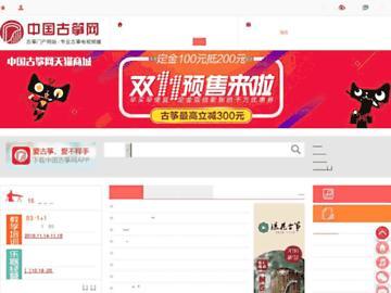 changeagain guzheng.cn