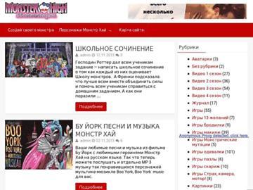changeagain monstrhaj.ru