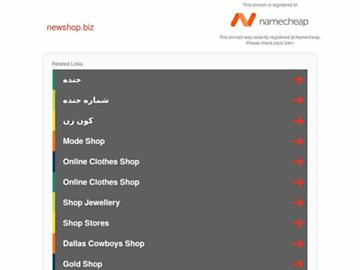 changeagain newshop.biz