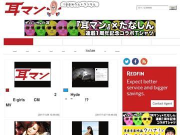 changeagain 33man.jp
