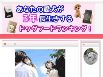 changeagain tsguide.jp