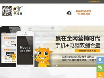 changeagain yiso.com.cn