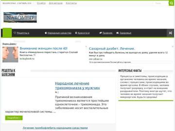 changeagain naromed.ru