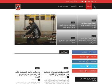 changeagain alahlyegypt.com