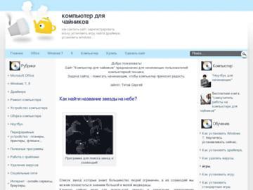 changeagain lamer-stop.ru