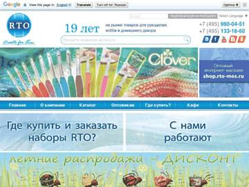 changeagain rto-mos.ru