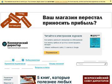 changeagain kom-dir.ru
