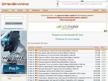 changeagain opensharing.org