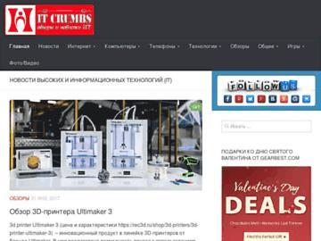 changeagain itcrumbs.ru