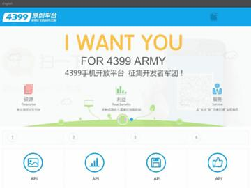 changeagain 4399api.com