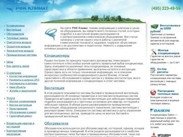 changeagain rfclimat.ru