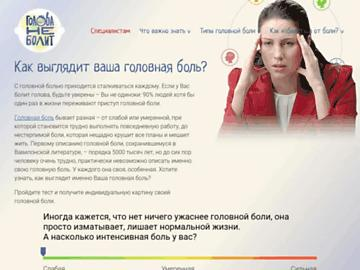 changeagain golovanebolit.ru