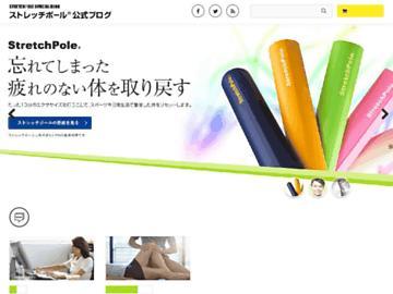 changeagain stretchpole-blog.com