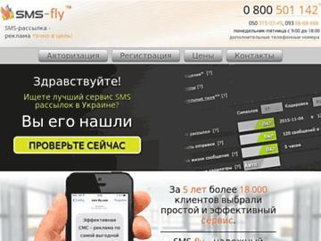 changeagain sms-fly.com