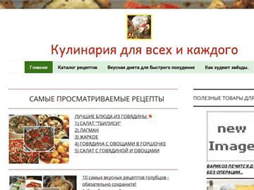 changeagain super-vkusno.jimdo.com