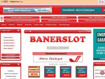 changeagain banerslot.ru