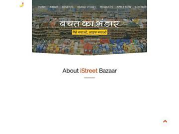 changeagain istreetbazaar.com