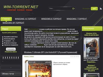 changeagain win-torrent.net