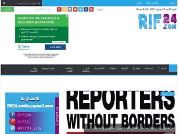 changeagain rif24.com