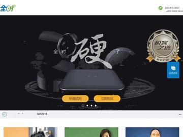 changeagain quanshi.com