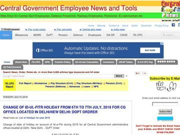 changeagain staffnews.in