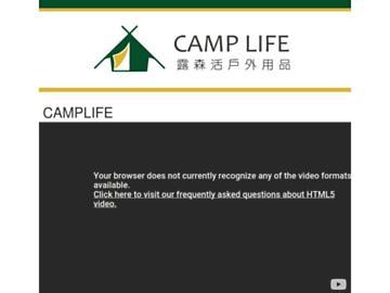 changeagain camplife.com.tw
