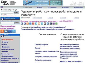 changeagain telejob.ru